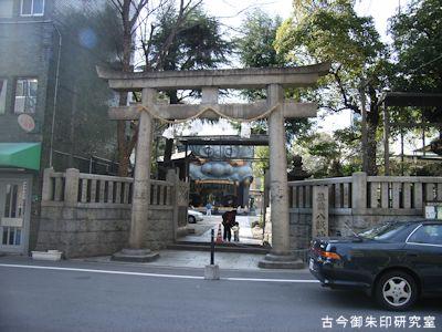 難波八阪神社鳥居
