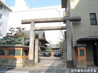 京都大神宮鳥居