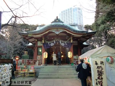 芝東照宮拝殿