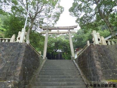 住吉神社石段と鳥居