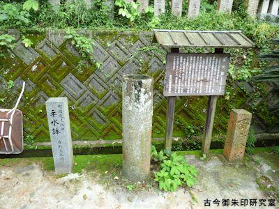 住吉神社手水鉢