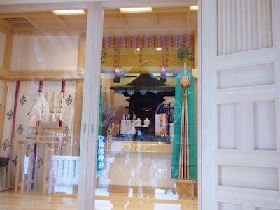 福徳神社社殿内の宮殿