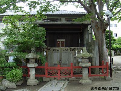 御釜神社神釜奉置所