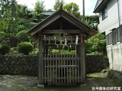 御釜神社塩竃