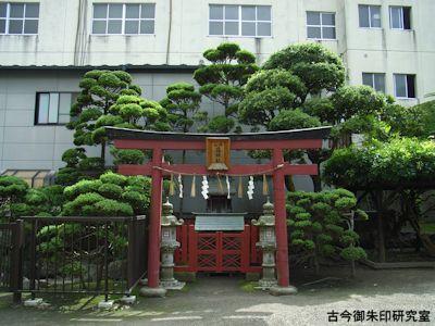 御釜神社藤鞭社