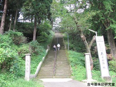 春日山神社石段