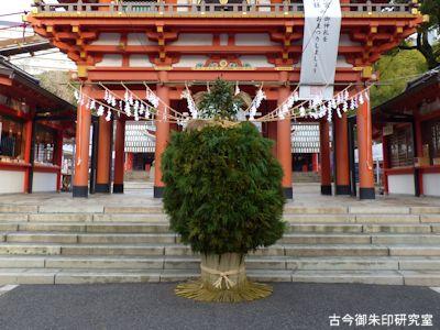 生田神社「杉盛り」