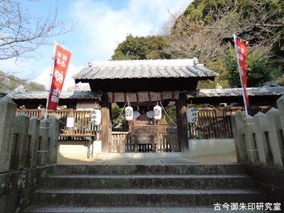 祇園神社中門