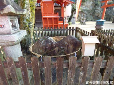 祇園神社、一願石