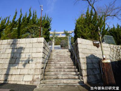 五宮神社石段と鳥居