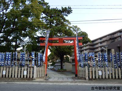 魚崎八幡宮神社西の大鳥居
