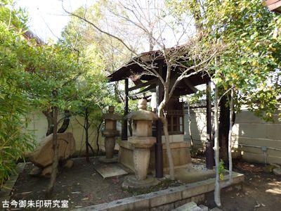 本住吉神社水神宮