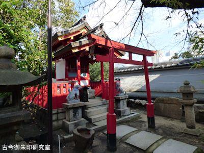 本住吉神社 莵原稲荷社