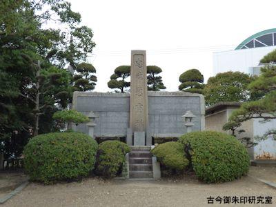 林神社(明石)忠魂慰霊塔