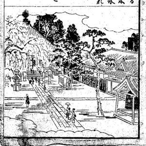 88番高野寺(現・文殊院)