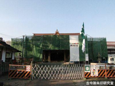 武井神社、工事中の拝殿