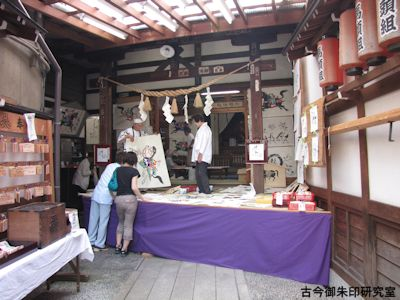 山桜神社社殿前