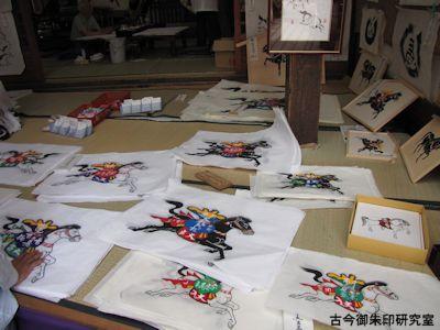 山桜神社紙絵馬