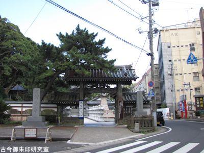 小湊誕生寺総門