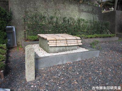 小湊誕生寺 誕生水