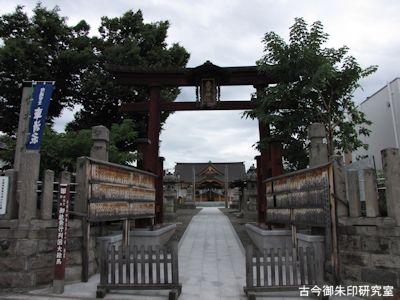 武井神社の鳥居