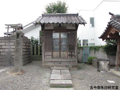武井神社境内社