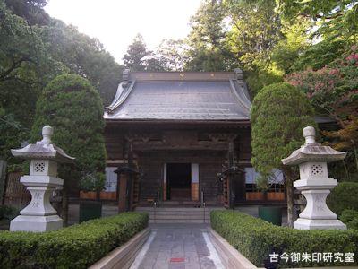 往生寺本堂