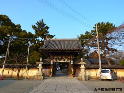 高砂神社神門