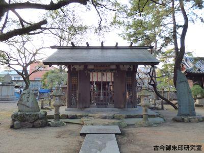 高砂神社、和魂神社