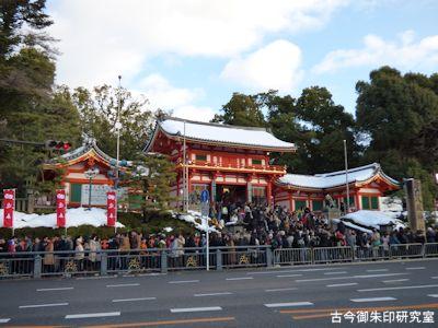 八坂神社楼門