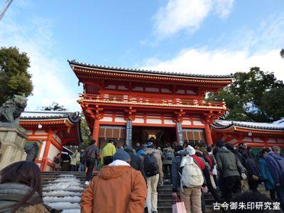 八坂神社楼門への石段