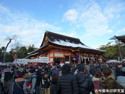 八坂神社、正月の境内