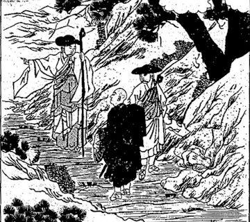 西国霊場を巡礼される花山法皇