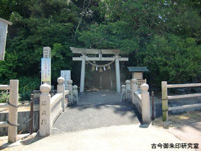 波自加彌神社参道入口