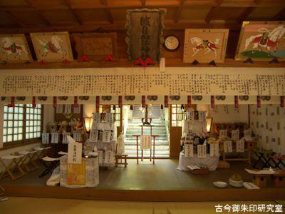 波自加彌神社拝殿内部