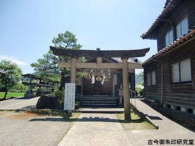 波自加彌神社遥拝殿