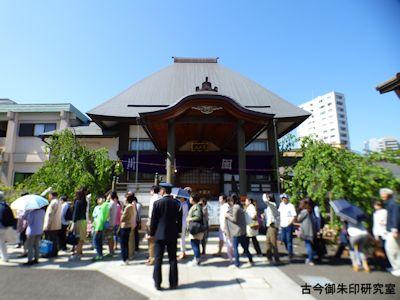 清正公覚林寺本堂