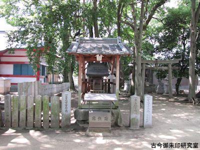 大依羅神社末社・道祖神社