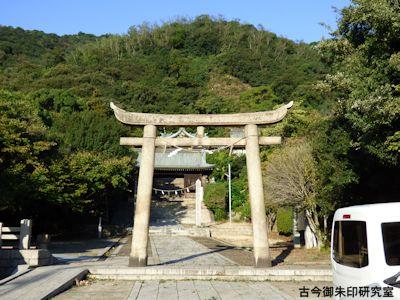 沼名前神社二の鳥居