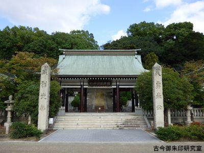 備後護国神社拝殿神門