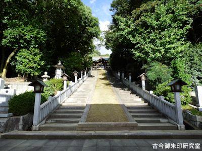 備後護国神社参道