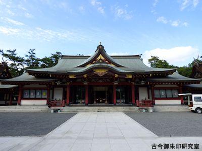 福山八幡宮中央拝殿