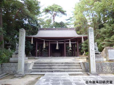 福山八幡宮、聡敏神社