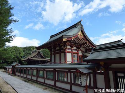 福山八幡宮合祭殿