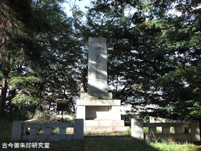 彦神別神社(長野)明治天皇駐蹕之処碑