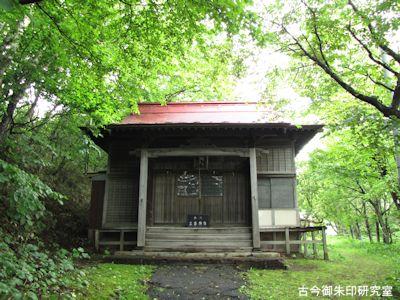 室蘭八幡宮、室蘭三吉神社
