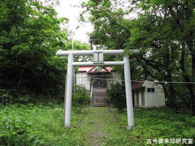 室蘭八幡宮、室蘭岩木山神社