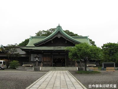 室蘭八幡宮拝殿