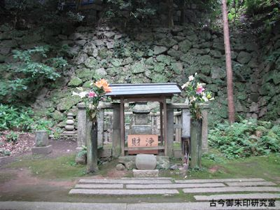 崇泰院、親鸞聖人の墳墓