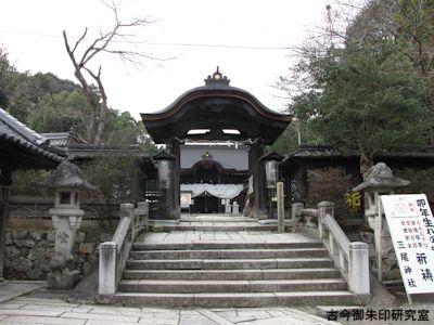 三尾神社唐門